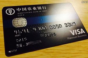 沈阳信用卡还款方式有哪些?