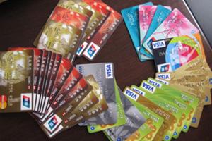 怎么养好沈阳信用卡?